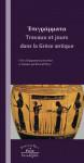 Ἐπιγράμματα Travaux et jours dans la Grèce antique Ebook - Bernard PLESSY